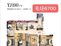 出售碧桂园 新城 华府5室2厅3卫190平米150万住宅