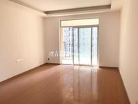 出售赛达康城3室2厅2卫116平米85万住宅