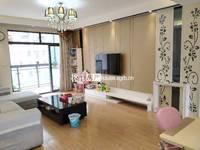 出售福星城3室2厅2卫143平米122万住宅