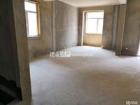 出售赛达水岸城3室2厅1卫107平米75万住宅