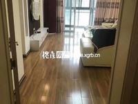 出售 华厦龙成三期3室2厅2卫107平米52万住宅