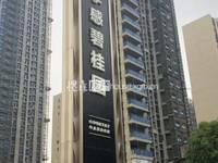 出售孝感碧桂园 桃源4室2厅2卫129.03平米75万住宅