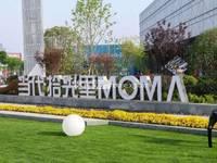 出售当代拾光里MOMΛ3室2厅2卫103平米54万住宅